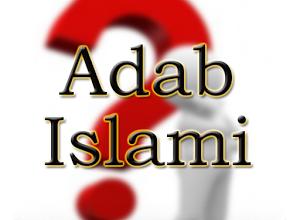 adab-islami-300x220